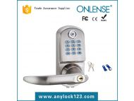 Onlense S200TM Single Latch Left